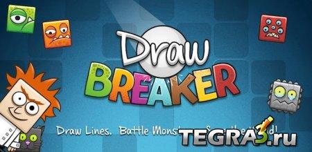 иконка Draw Breaker