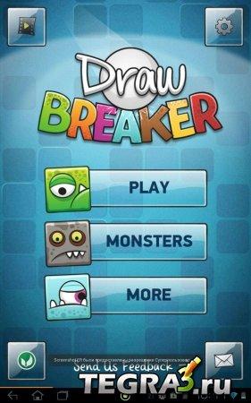 Draw Breaker (обновлено до v.1.2)