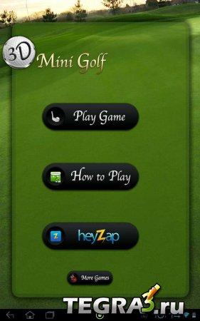 3D Mini Golf Masters