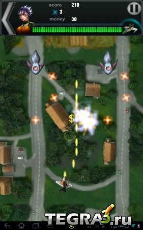 Az: Sky Defender 3D v.1.2