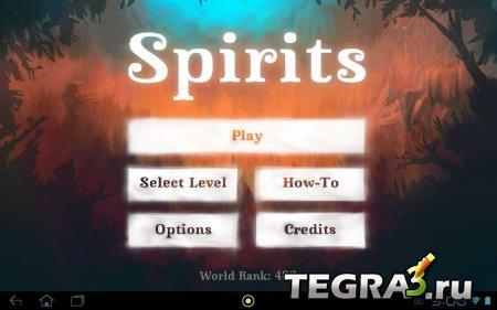 Spirits (обновлено до v.1.1.2)