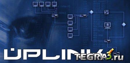 Uplink v.1.0