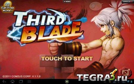 иконка Third Blade