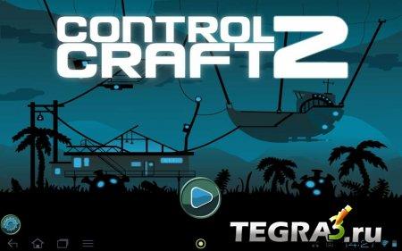 иконка ControlCraft 2