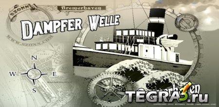 иконка Dampfer Welle 3D