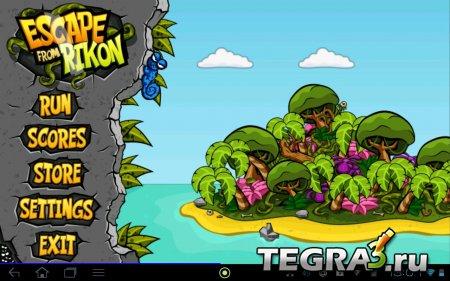Escape From Rikon v1.0.5