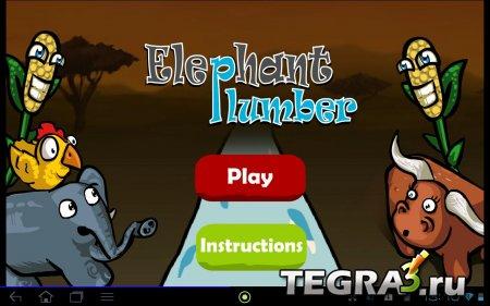 Слон слесарь-сантехник (Elephant Plumber 3D)