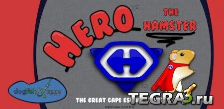 иконка Hero the Hamster
