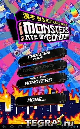 Monsters Ate My Condo v.1.0.2