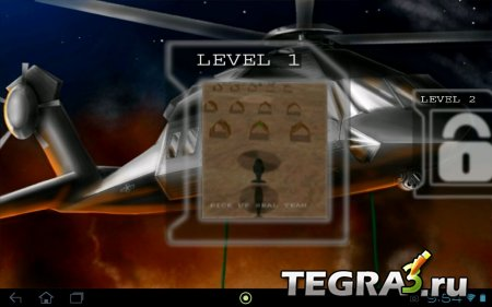Stealth Chopper 3D (обновлено до v.1.1.3)