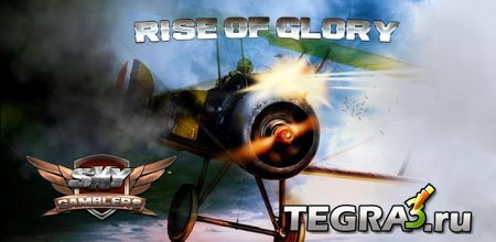 Sky Gamblers: Rise of Glory (полная версия)