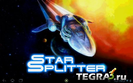 Star Splitter 1