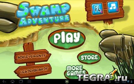 Swamp Adventure Deluxe