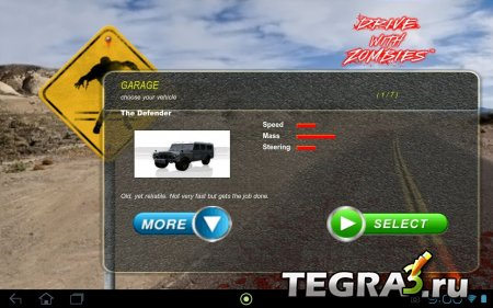 Drive with Zombies Pro v.3.2