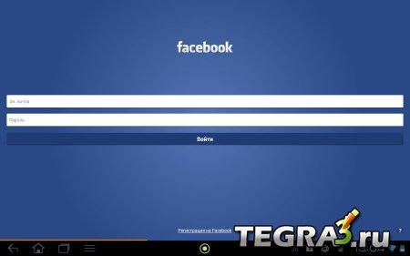 Facebook для Android  (обновлено до v.1.9.12)