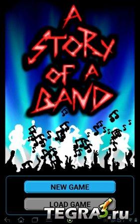 A Story of a Band (обновлено до v.1.2.5)