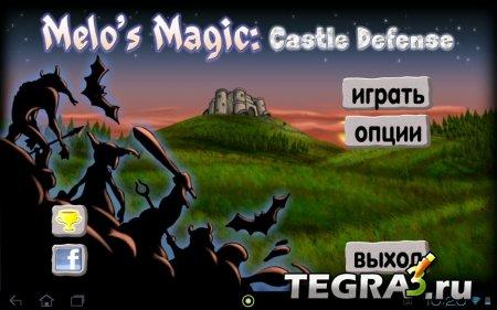 иконка Melo's Magic: Castle Defense