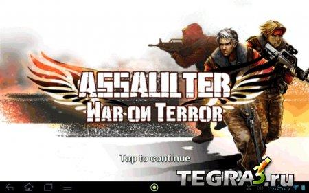 иконка Assaulter