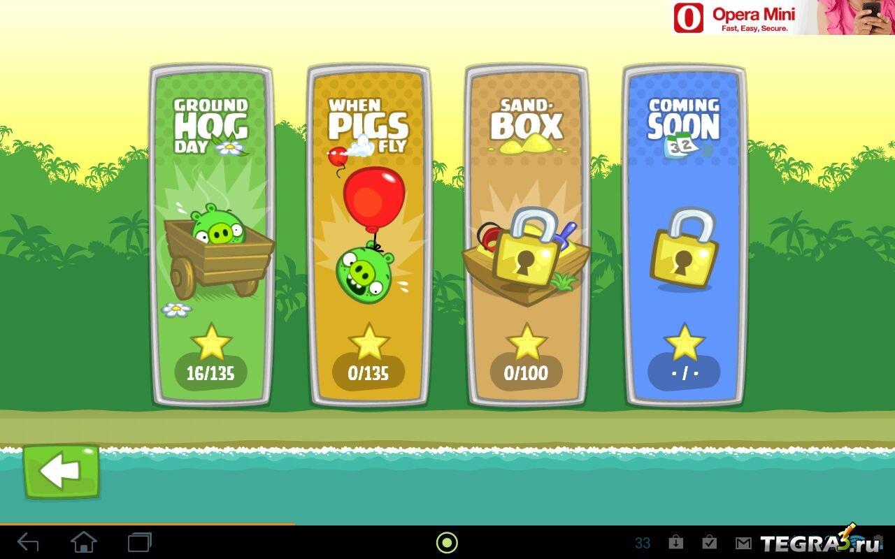 Советы как выигрывать в игровые автоматы в онлайн казино