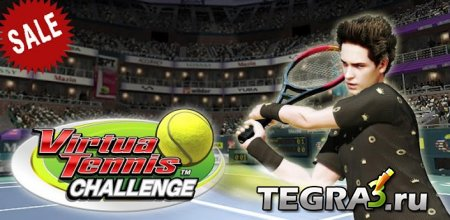 Virtua Tennis™ Challenge   +Мод