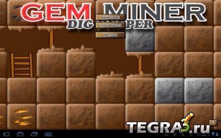Gem Miner: Dig Deeper V1.3.2