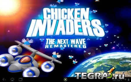 Chicken Invaders 2 HD (обновлено до v.1.01 full )