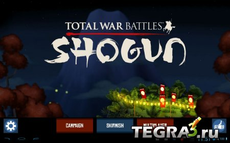 Total War Battles