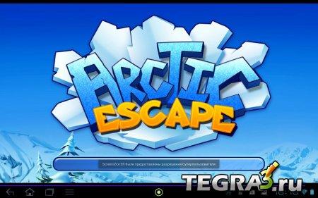 Arctic Escape HD (обновлено до v 1.1)