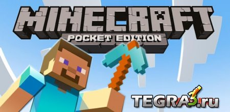 Minecraft - Pocket Edition 3D v0.11.1 [������ ������]