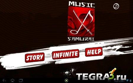 Music Samurai v.1.1