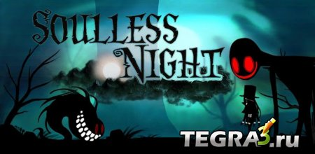 иконка Soulless Night