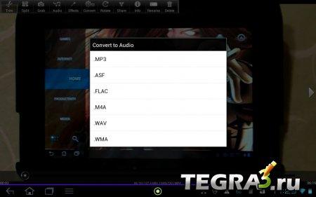 AndroVid Pro Video Editor (обновлено до v.1.1.4) + русская версия 1.0.3 от Terminal megic