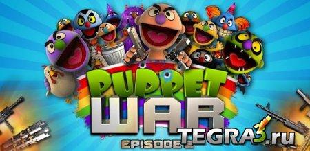 иконка Puppet War:FPS ep.2