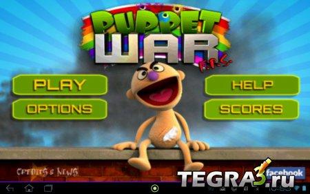 Puppet War:FPS ep.2 v2.0.2