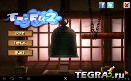 иконка To-Fu 2