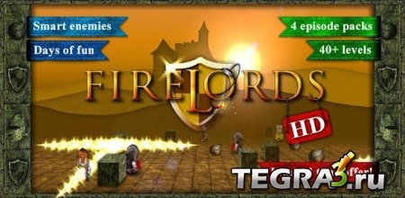 FireLords HD