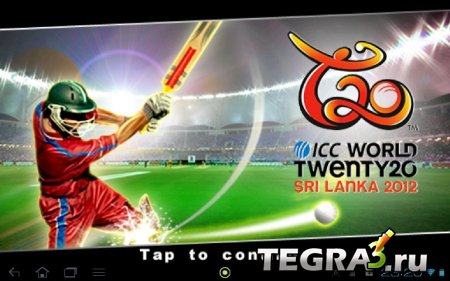 иконка T20 ICC Cricket World Cup 2012