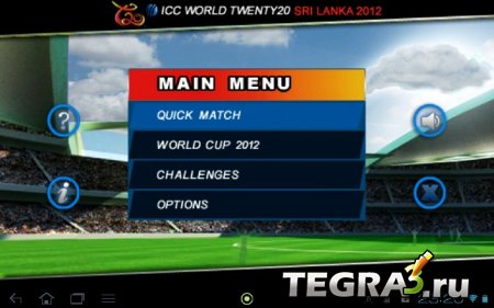 T20 ICC Cricket World Cup 2012 v.0.0.17