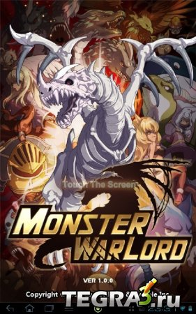 Monster Warlord v1.1.8