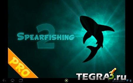 иконка Spearfishing 2 Pro