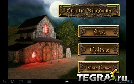 Cryptic Kingdoms HD (обновлено до v1.1)