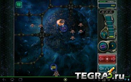 Звездный Защитник 3 (Star Defender 3) v1.81.1