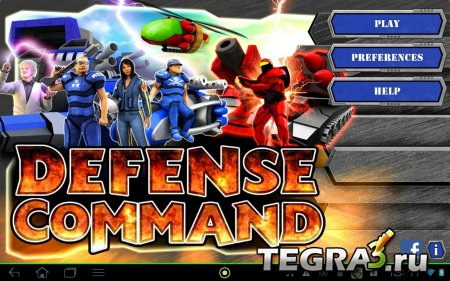Defense Command (обновлено до v1.0.20 full unlocked)