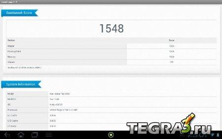 Geekbench 2 v.2.3.4