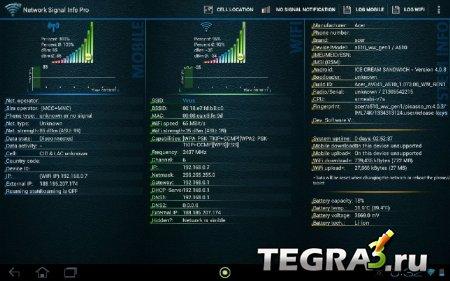 Network Signal Info Pro v.1.70.5