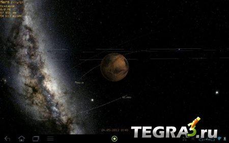 Pocket Planets v.1.0.5