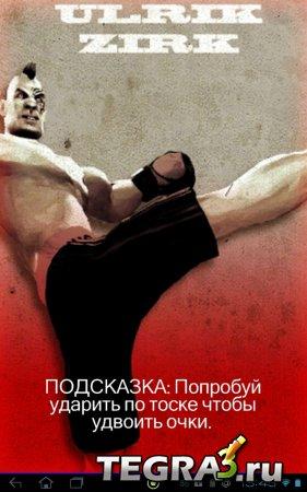 Iron Fist Boxing v4.2.6