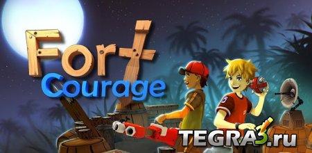 Fort Courage (обновлено )