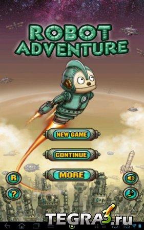 иконка Robot Adventure