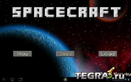 SpaceCraft - Pocket Edition